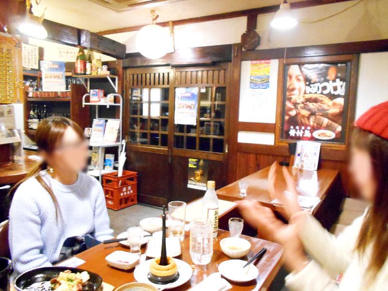 豊橋・讃岐骨付き鶏「喜聞屋」2016-1111