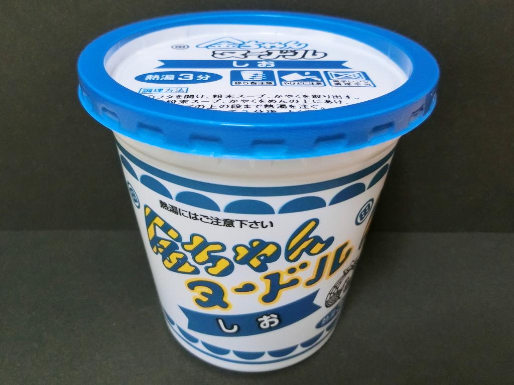 徳島・金ちゃんヌードルしお味とカレー味2019春-1401
