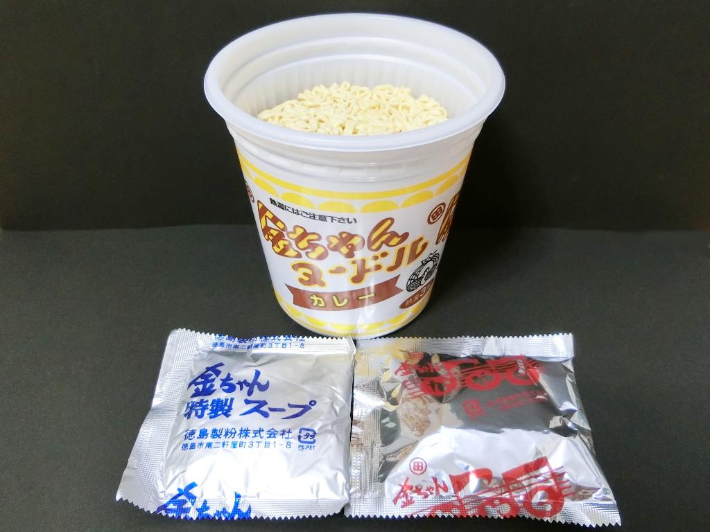 徳島・金ちゃんヌードルしお味とカレー味2019春-1407