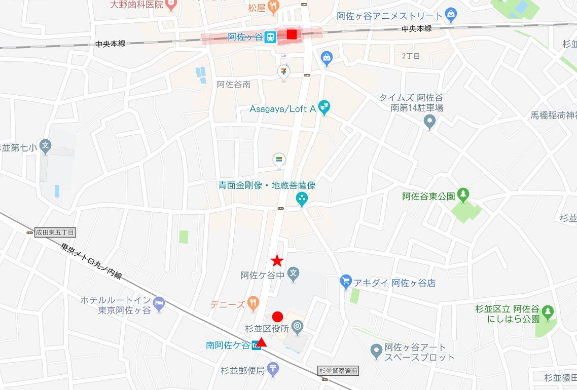 東京・阿佐ヶ谷の鍋家でギョーザまつり2018春-3001