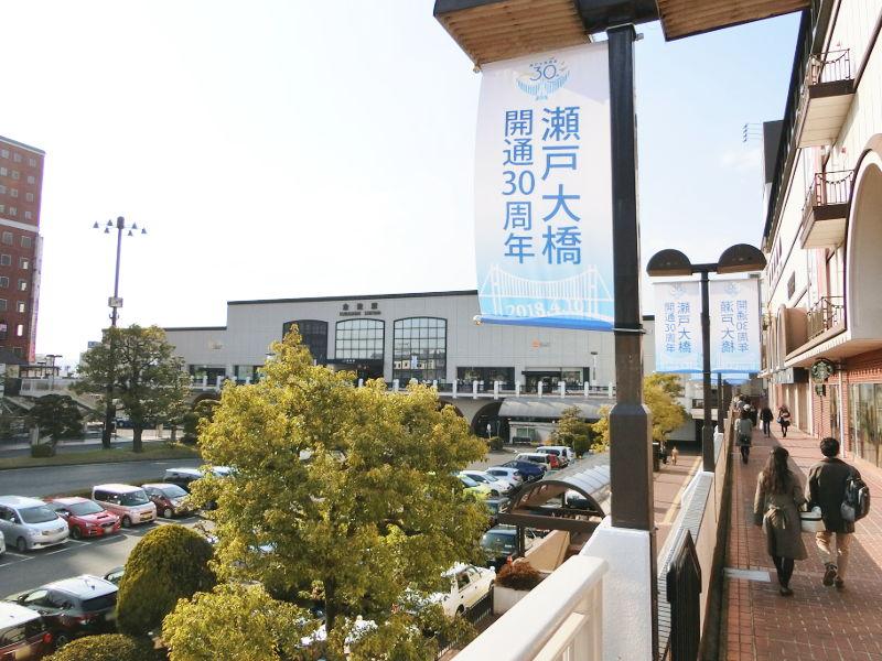 岡山・倉敷でぶっかけうどん・ふるいち2018春-9010