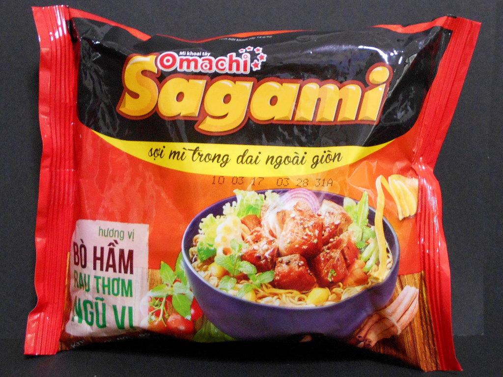 ベトナム・マサンのオマチ「サガミ」ラーメン2017-7101