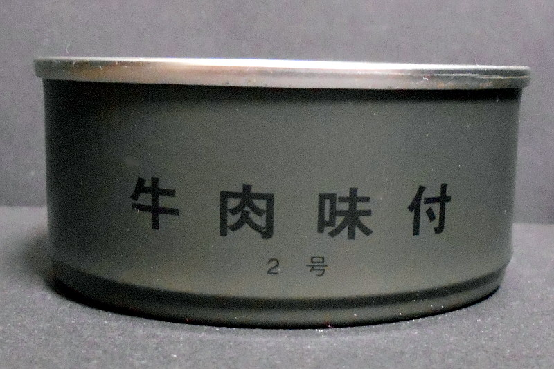 ミリタリーな缶詰2017初夏-9003