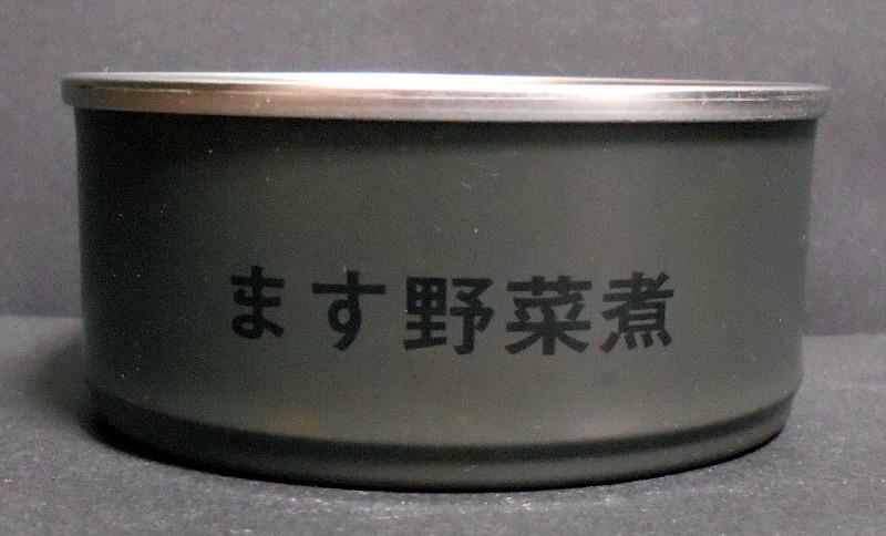 ミリタリーな缶詰2017初夏-9007