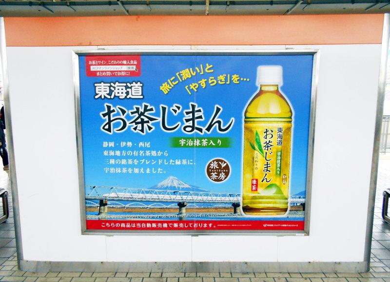 しぞ~かグルメin三島2015-7307