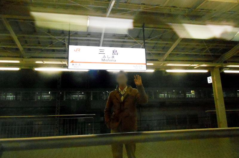しぞ~かグルメin三島2015-7313