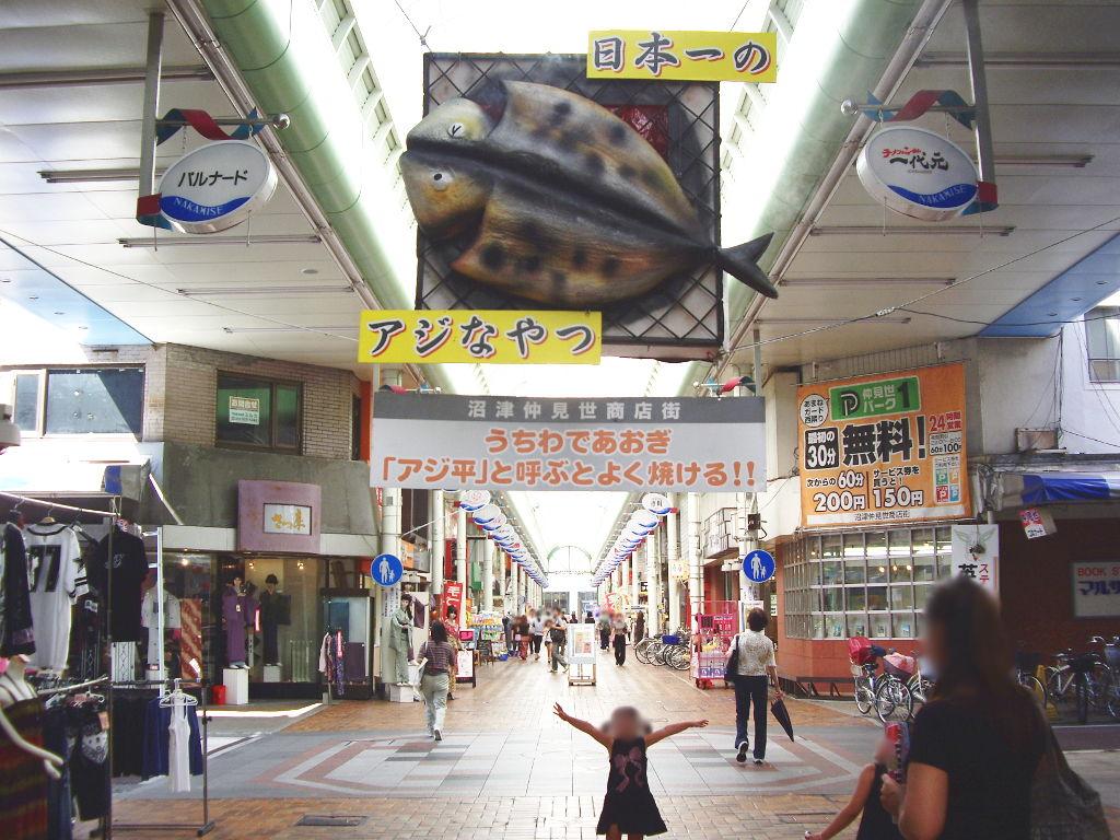 沼津のビール「有機農法 Fuji Beer」2021夏-1005