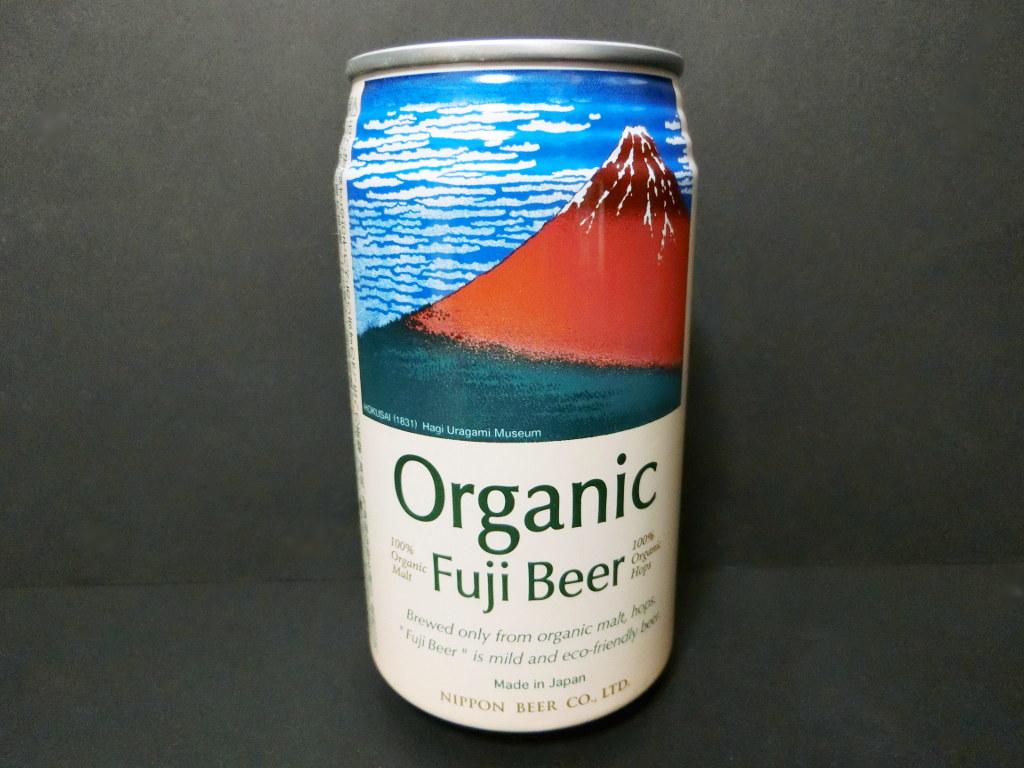 沼津のビール「有機農法 Fuji Beer」2021夏-1011