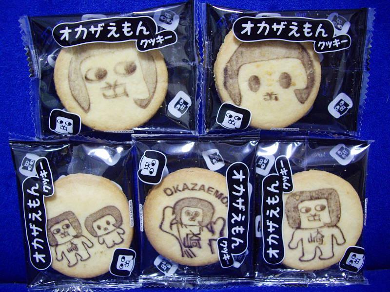 岡崎みやげ・オカザえもんクッキー2014-607