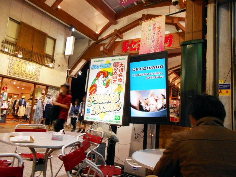 大須・リベンジグルメ2015-5904