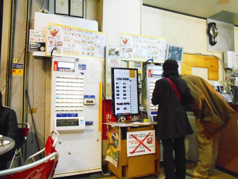 大須・リベンジグルメ2015-5905
