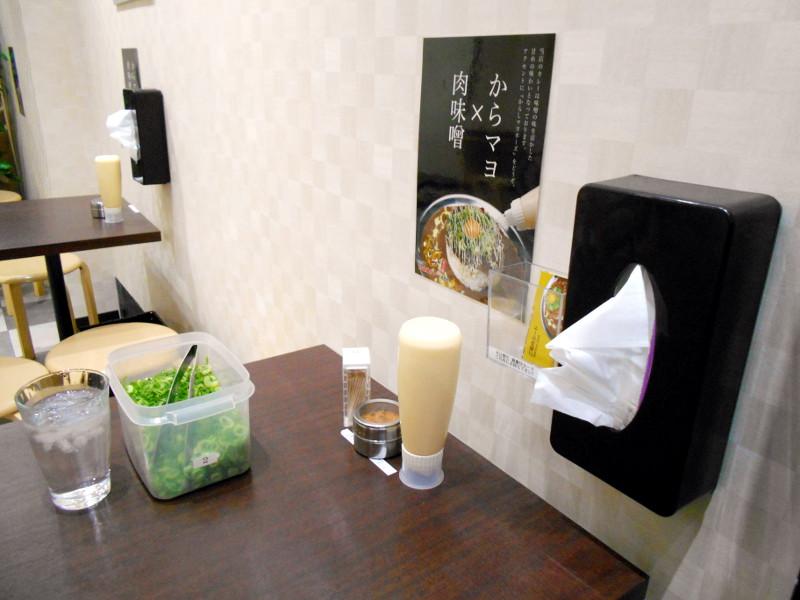 大須・リベンジグルメ2015-5916