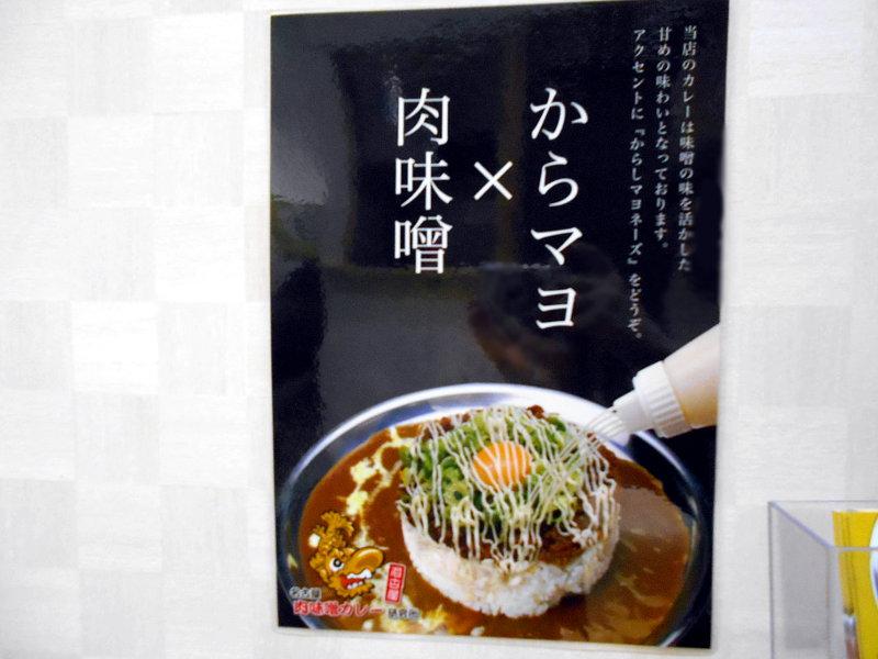大須・リベンジグルメ2015-5917