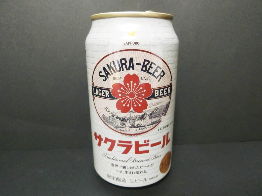 福岡・門司のビール「サッポロ・サクラビール」2021夏-1001