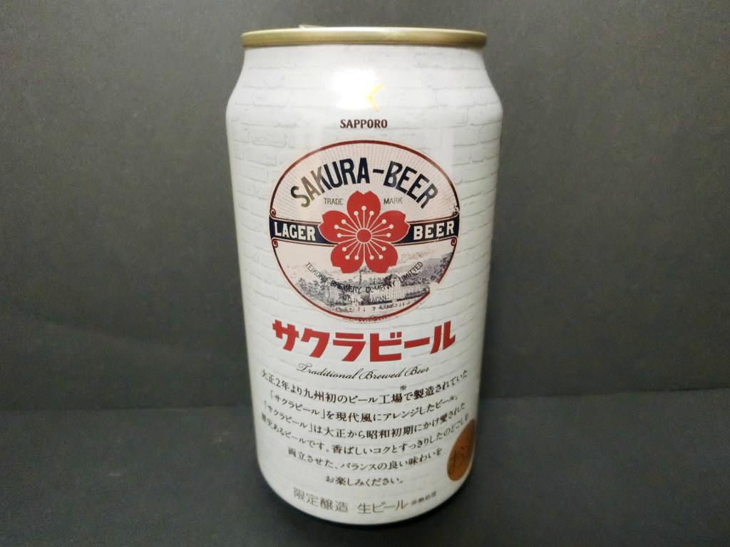 福岡・門司のビール「サッポロ・サクラビール」2021夏-1011