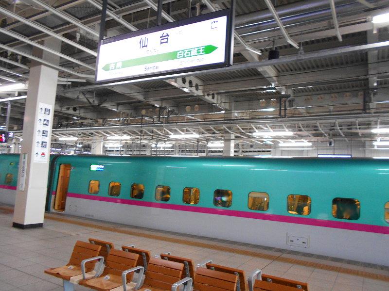 仙台駅キリンシティ2017春-1001
