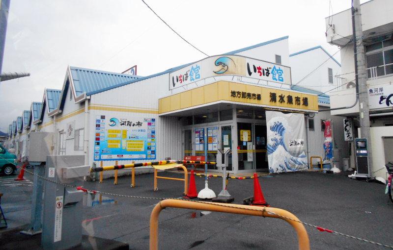 しぞ~かグルメin清水港・新栄丸他2016-8004