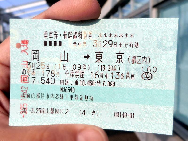 岡山・新幹線で瀬戸内グルメ2018春-8005
