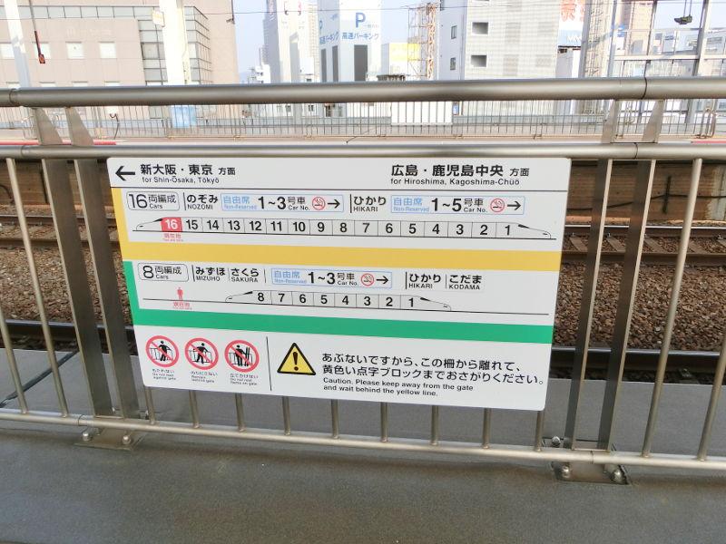 岡山・新幹線で瀬戸内グルメ2018春-8006