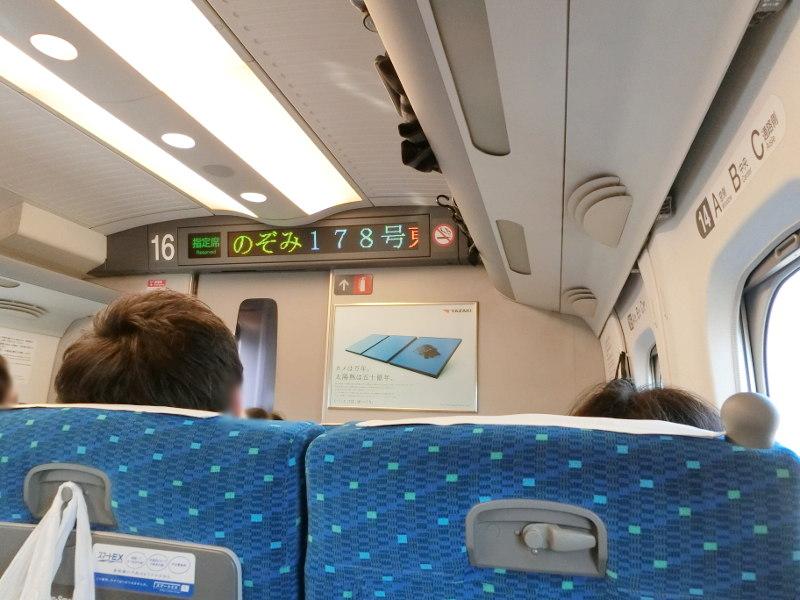 岡山・新幹線で瀬戸内グルメ2018春-8011