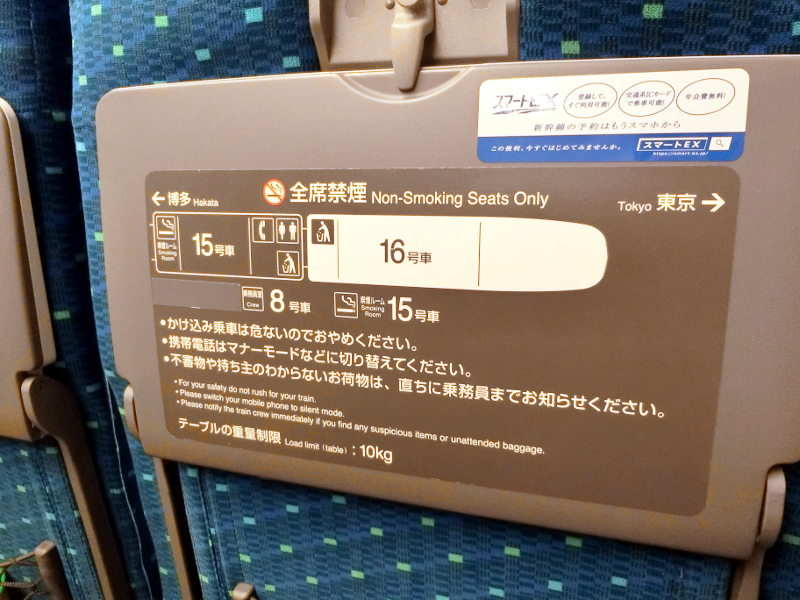 岡山・新幹線で瀬戸内グルメ2018春-8012
