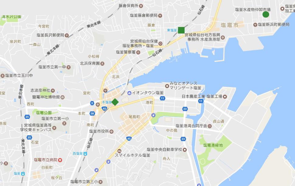 宮城・塩釜港海鮮グルメ2017春-1103