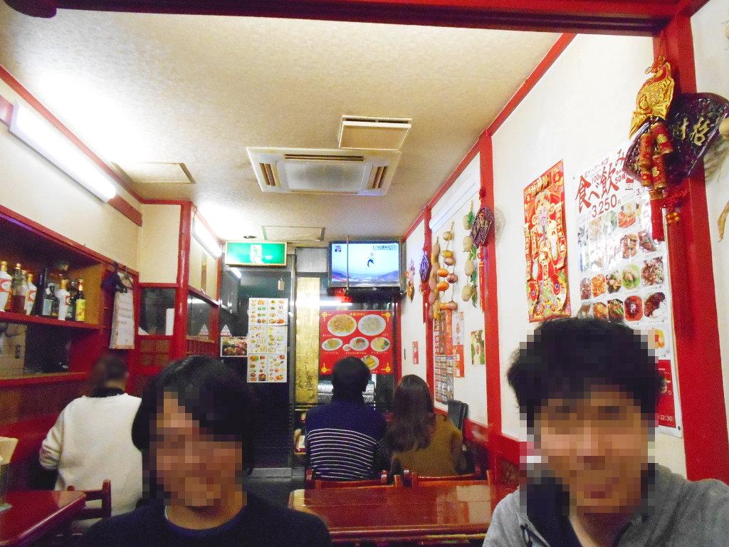 新宿で絶品中華料理・東順永新宿三丁目店2018秋-1026