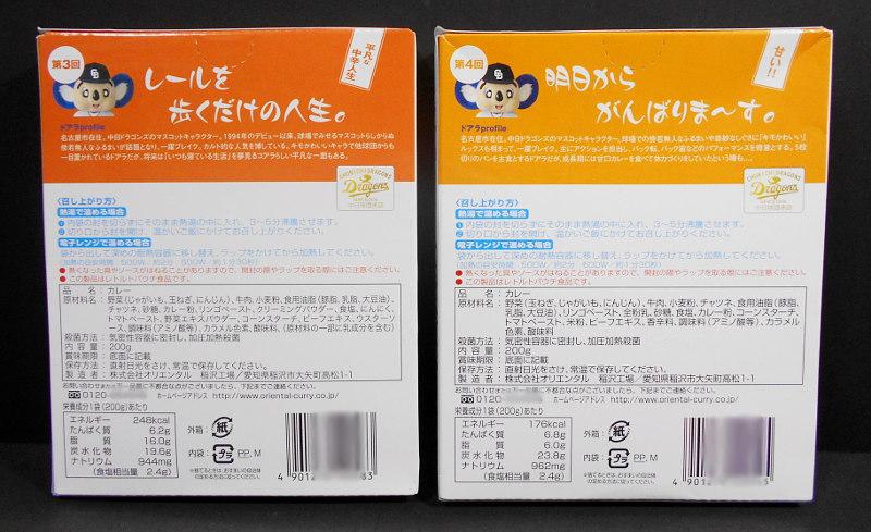 豊橋ナイト・2015初秋-5336