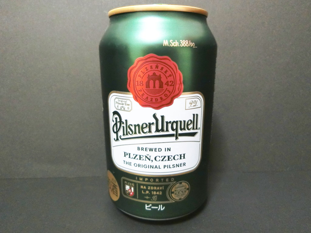 チェコのビール「ピルスナーウルケル」2021春-1008