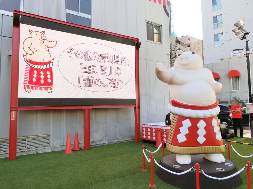 名古屋のみそかつ・矢場とん2019秋-1103