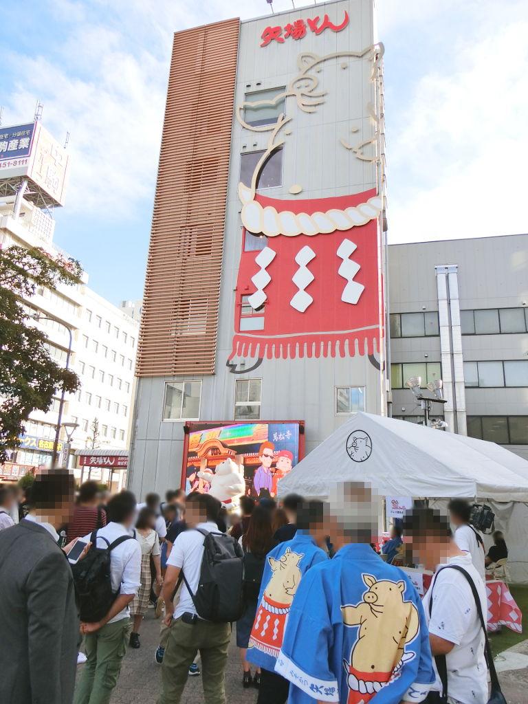 名古屋のみそかつ・矢場とん2019秋-1105