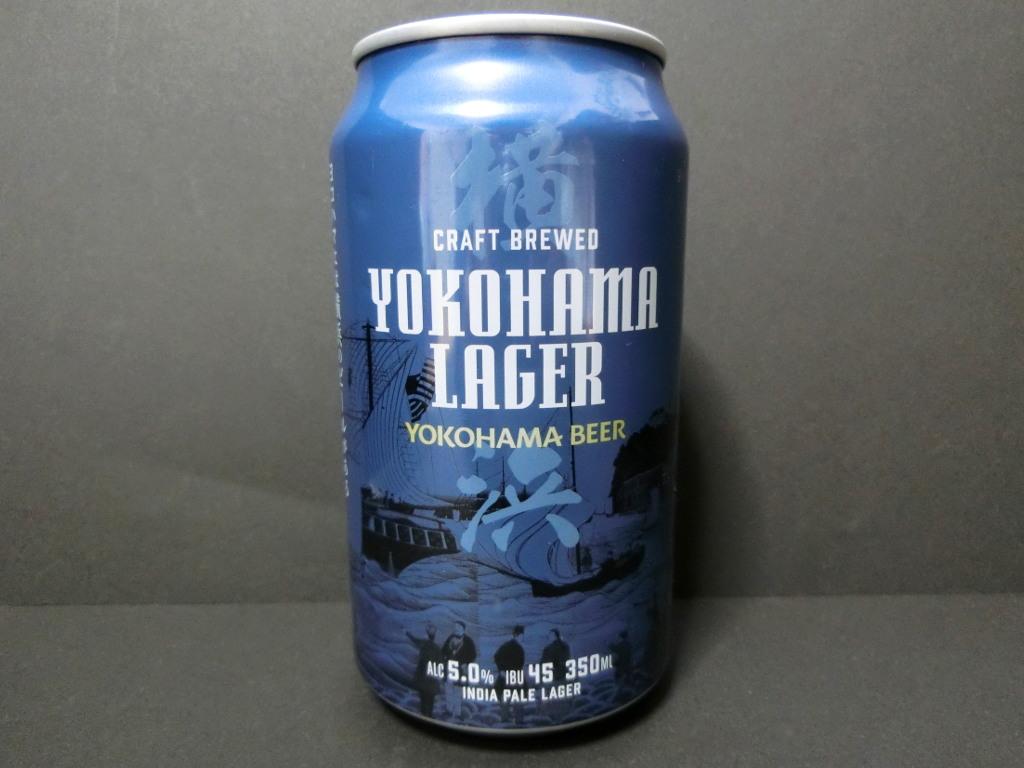 横浜のビール「YOKOHAMA LAGER」2021春-1008