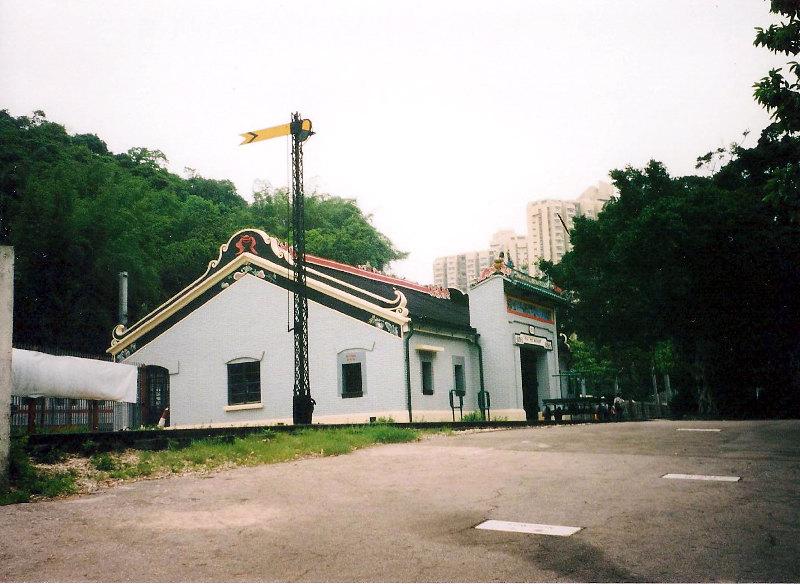 ユーラシア大陸鉄道横断旅行 Go West!1996その2・香港・鉄路博物館-0204