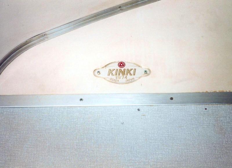 ユーラシア大陸鉄道横断旅行 Go West!1996その2・香港・鉄路博物館-0209