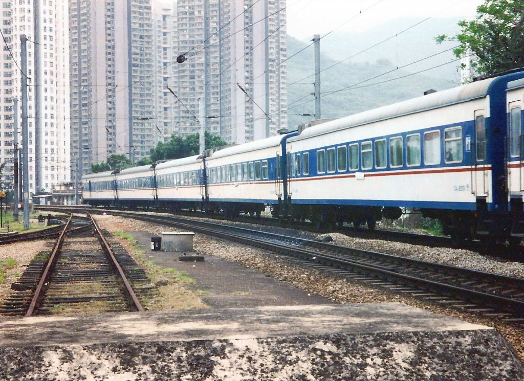 ユーラシア大陸鉄道横断旅行 Go West!1996その2・香港・鉄路博物館-0212