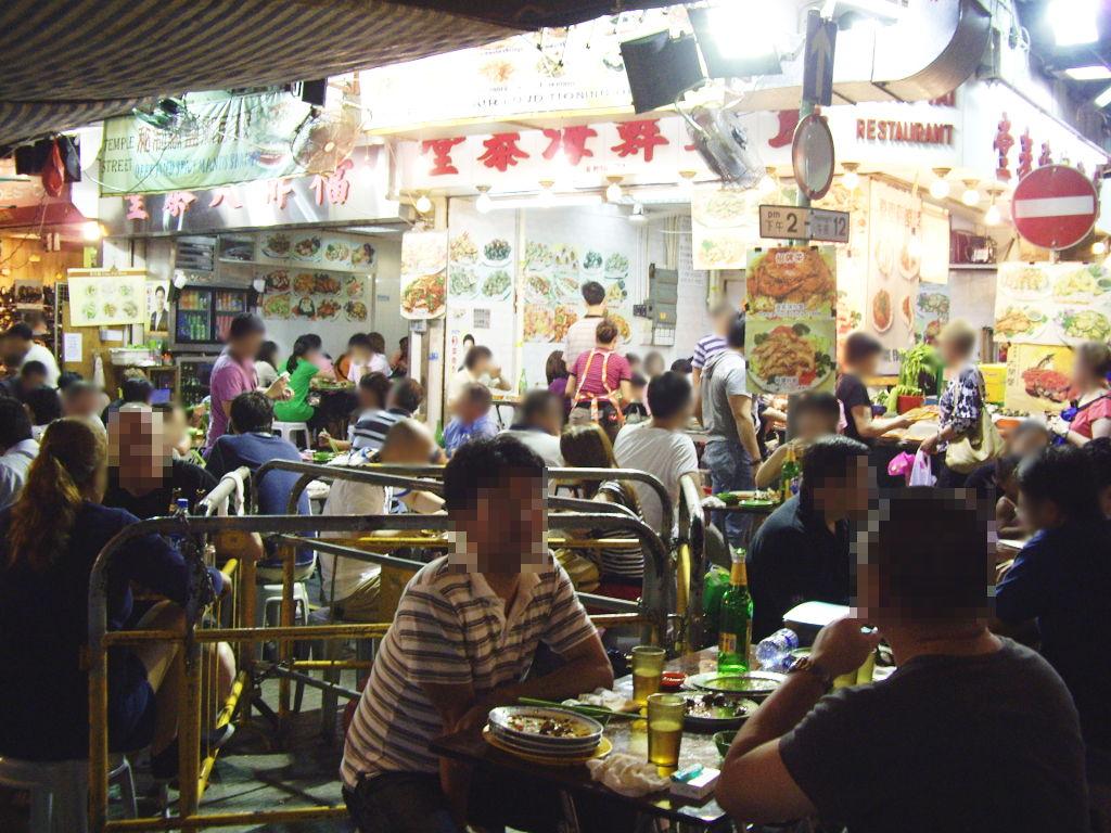 ユーラシア大陸鉄道横断旅行 Go West!1996その3・香港・廟街の堂泰海鮮菜館-0305