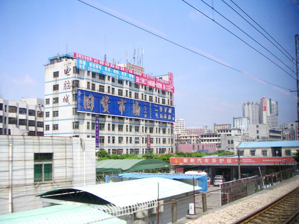 ユーラシア大陸鉄道横断旅行 Go West!1996その7・香港から広州へ-0716