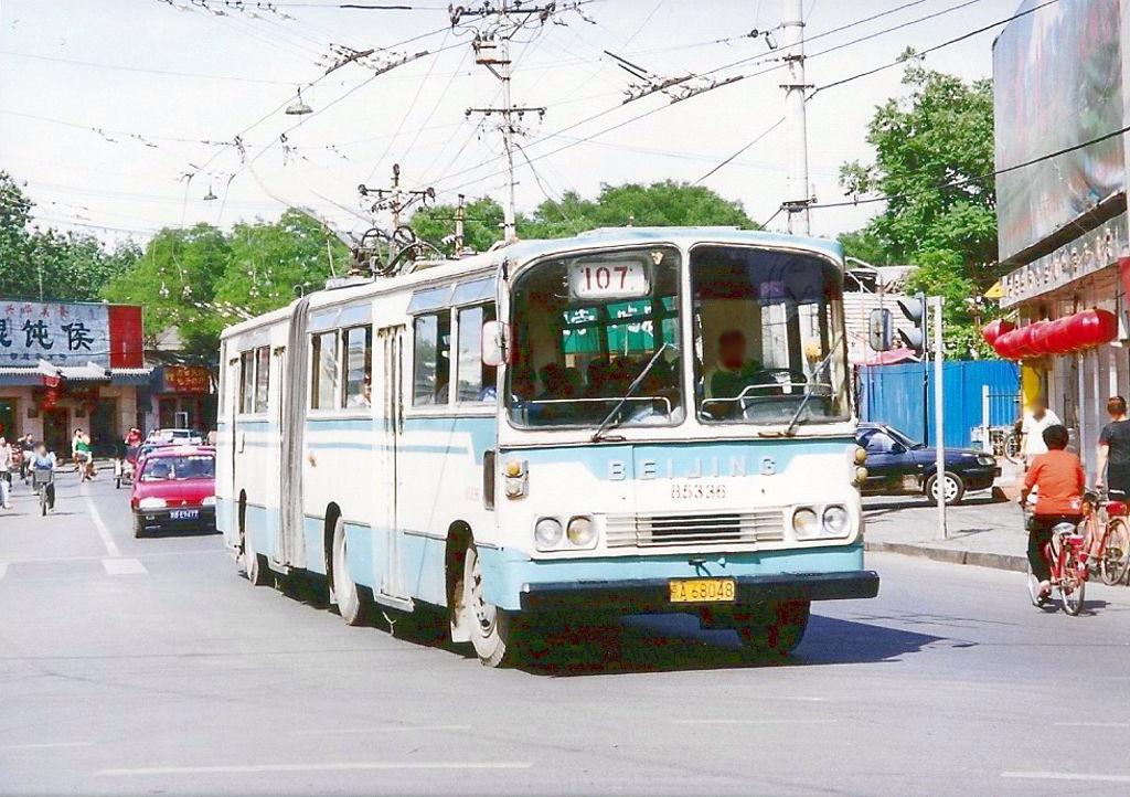 ユーラシア大陸鉄道横断旅行 Go West!1996その14・西安・シルクロードの起点に立つ-1402