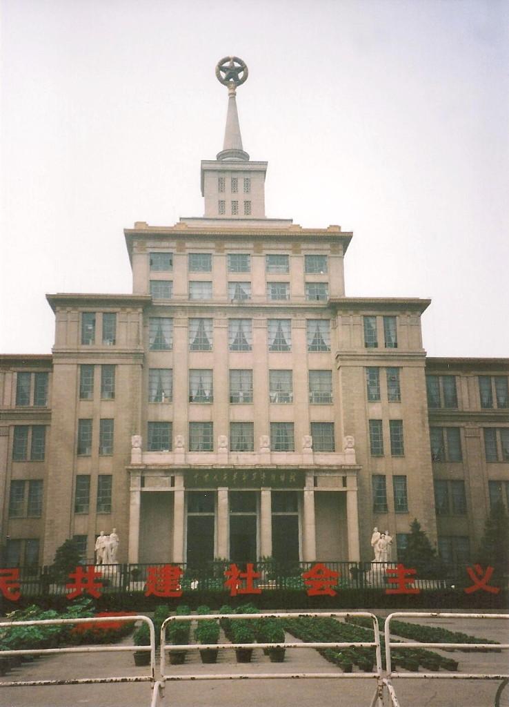 ユーラシア大陸鉄道横断旅行 Go West!1996その32・北京・軍事博物館とシベリア特急-3201