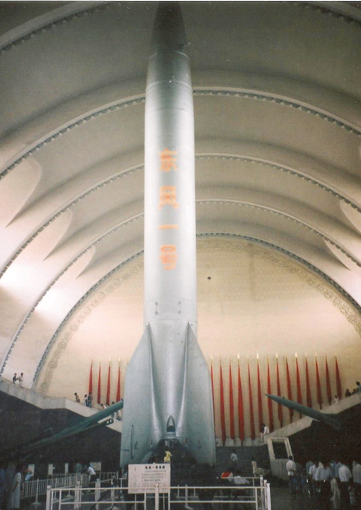 ユーラシア大陸鉄道横断旅行 Go West!1996その32・北京・軍事博物館とシベリア特急-3203