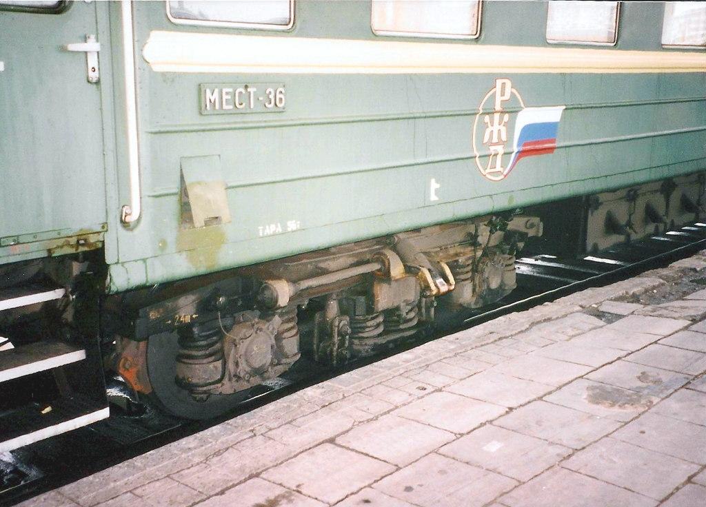 ユーラシア大陸鉄道横断旅行 Go West!1996その32・北京・軍事博物館とシベリア特急-3220