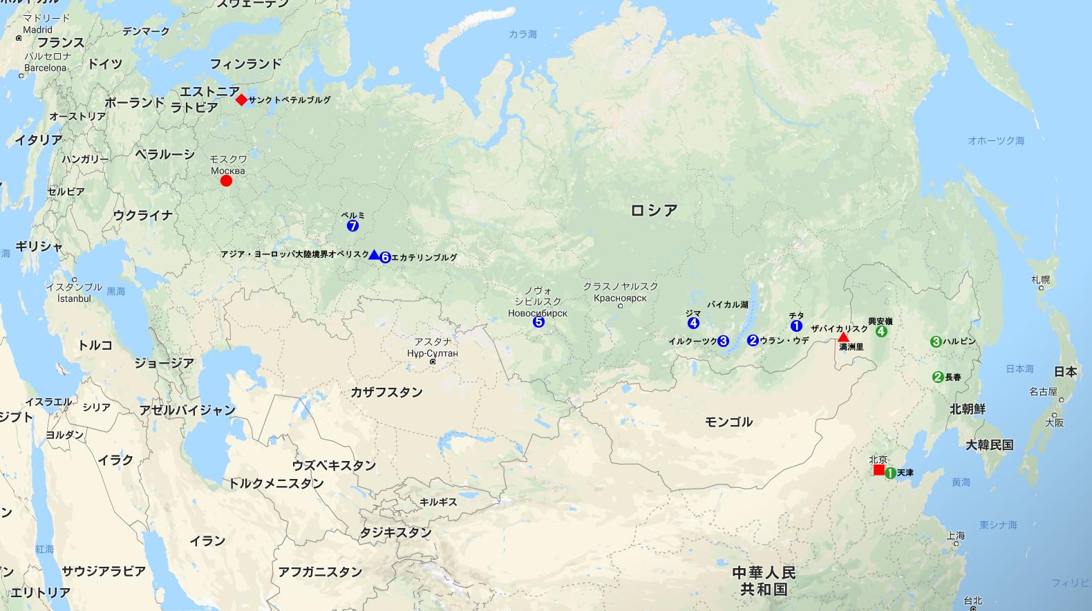 ユーラシア大陸鉄道横断旅行 Go West!1996その34・シベリア特急「ボストーク」号・チタからノボシビルスクへ-3402