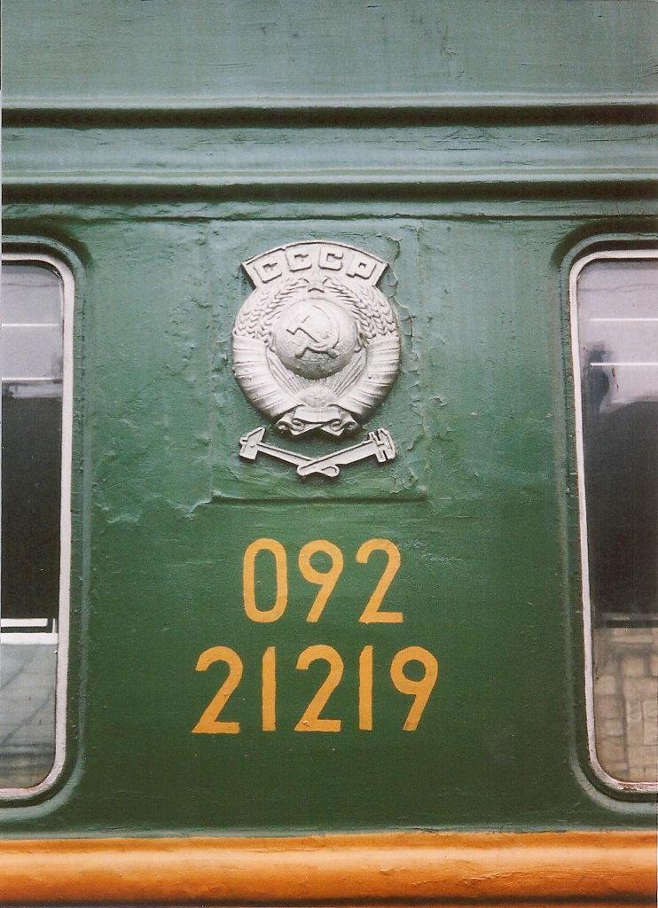 ユーラシア大陸鉄道横断旅行 Go West!1996その34・シベリア特急「ボストーク」号・チタからノボシビルスクへ-3404