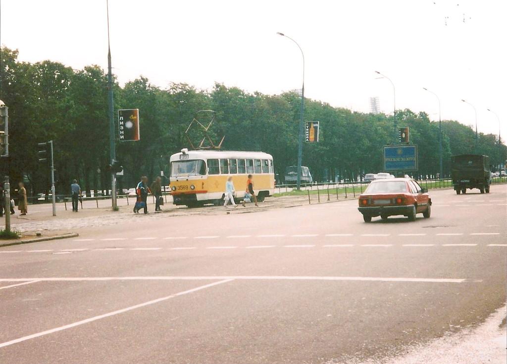 ユーラシア大陸鉄道横断旅行 Go West!1996その36・モスクワ・クレムリンと赤の広場-3602