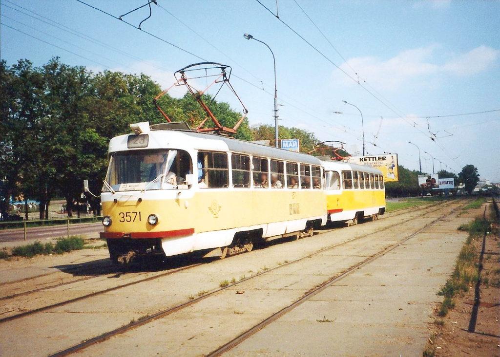 ユーラシア大陸鉄道横断旅行 Go West!1996その36・モスクワ・クレムリンと赤の広場-3603