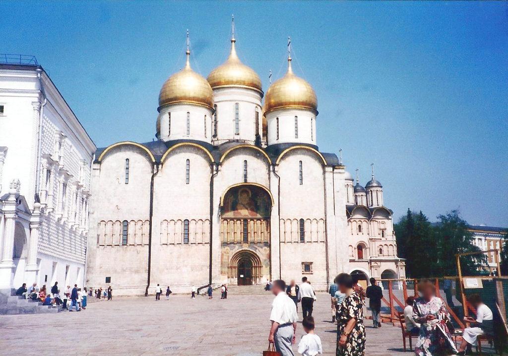 ユーラシア大陸鉄道横断旅行 Go West!1996その36・モスクワ・クレムリンと赤の広場-3611