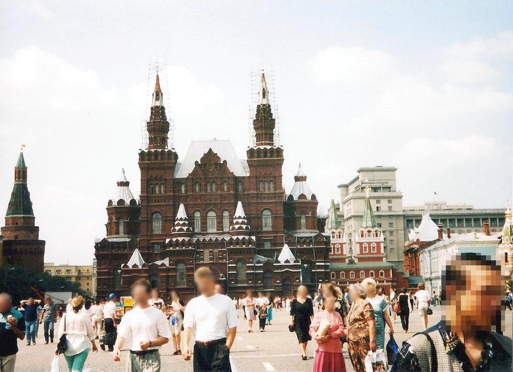 ユーラシア大陸鉄道横断旅行 Go West!1996その36・モスクワ・クレムリンと赤の広場-3616