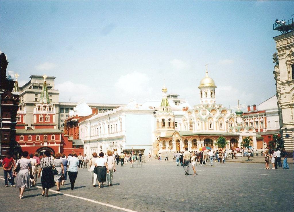 ユーラシア大陸鉄道横断旅行 Go West!1996その36・モスクワ・クレムリンと赤の広場-3617