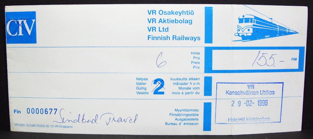 ユーラシア大陸鉄道横断旅行 Go West!1996その37・サンクトペテルブルグからヘルシンキへ-3704