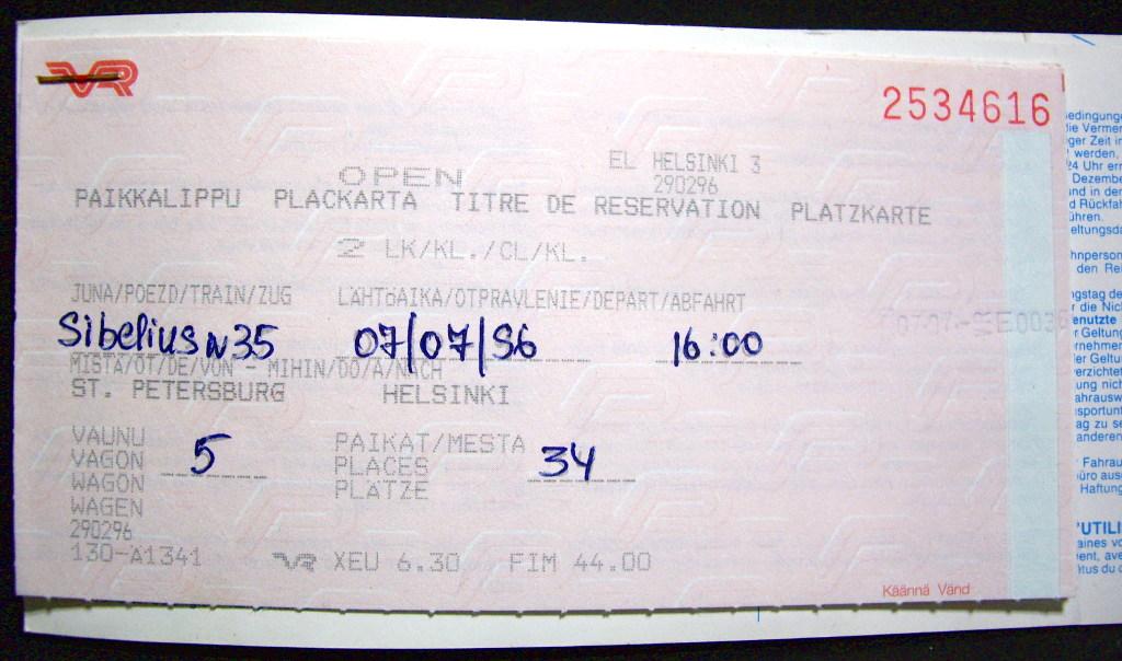 ユーラシア大陸鉄道横断旅行 Go West!1996その37・サンクトペテルブルグからヘルシンキへ-3705